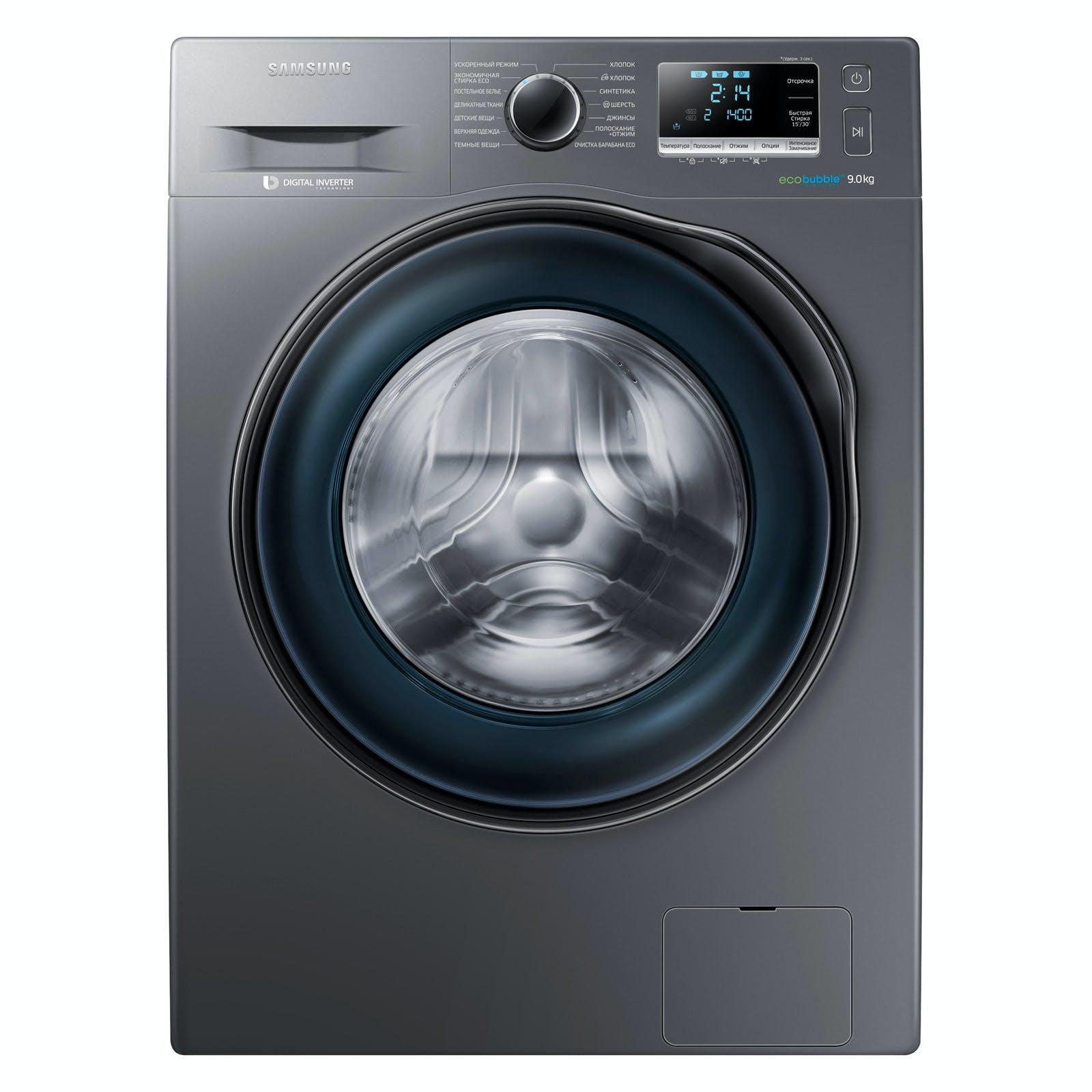 samsung ww90j6410cx eco bubble washing machine in inox. Black Bedroom Furniture Sets. Home Design Ideas